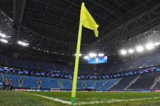 Hva er UEFA Europa Conference League?